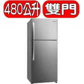 大同TATUNG 【TR-B580VD-RS】《480公升》雙門冰箱