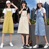 連身裙女春夏季韓版兩件式中長款學生寬鬆背帶裙洋裝【時尚大衣櫥】