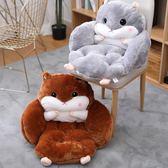 卡通倉鼠護腰靠墊靠枕孕婦腰枕辦公室腰靠椅子連身坐墊椅墊加厚