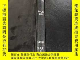 二手書博民逛書店fertiliser罕見marketing news vol.16 1985 (化肥營銷新聞)Y200392