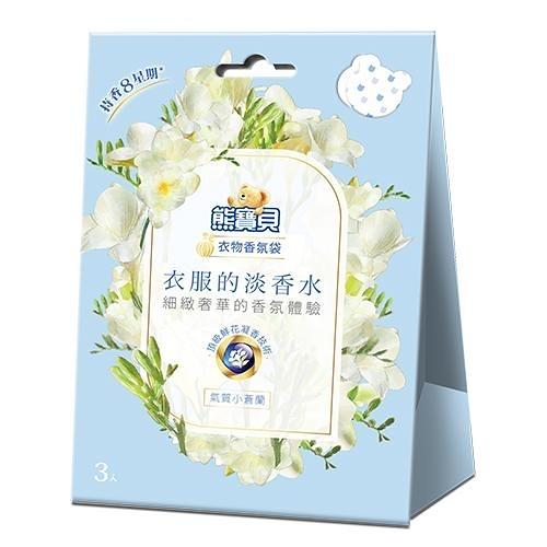 熊寶貝衣物香氛袋(小蒼蘭)21g【愛買】