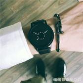 韓國個性概念手錶男中學生韓版簡約休閒復古潮流創意女錶 糖糖日系森女屋