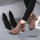PAPORA氣質絨面套腳短靴KYK1000黑/卡其