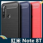 Xiaomi 小米 紅米機 Note 8T 戰神碳纖保護套 軟殼 金屬髮絲紋 防摔全包款 矽膠套 手機套 手機殼