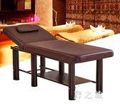 按摩床推拿美容院專用折疊便攜式紋身紋繡美體床家用  KB4850 【野之旅】