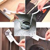 萬用排水口水槽清潔刷 水槽刷 清潔用品 大掃除