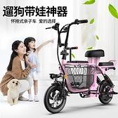 琦利新國標折疊電動自行車鋰電池小型滑板車親子電動車助力電瓶車 酷男精品館