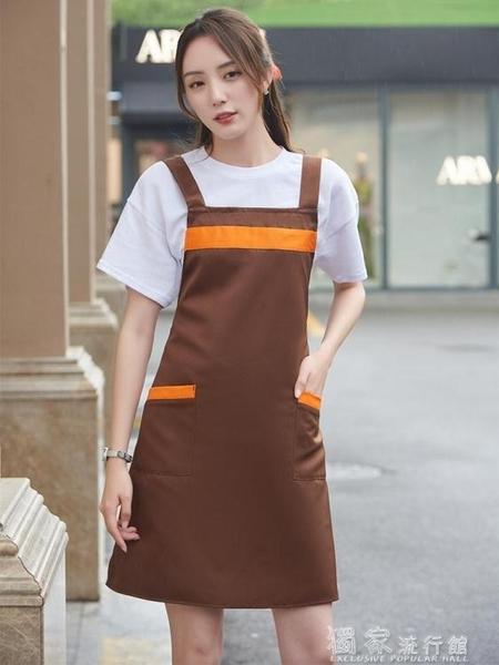 圍裙圍裙訂製logo印字超市時尚家用防水防油廚房餐飲日式工作服女奶茶 【快速出貨】