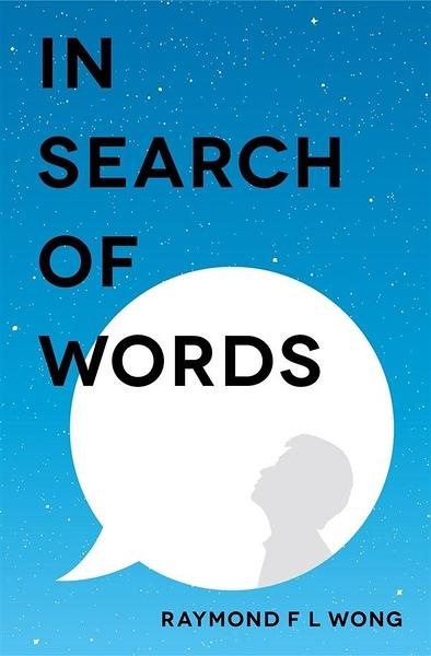 (二手書)IN SEARCH OF WORDS
