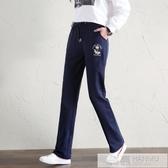 夏秋季女式純棉運動褲直筒休閒褲鬆緊中腰刺繡韓版學生成人潮  中秋佳節
