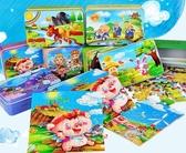 兒童60片鐵盒拼圖3-6-8周歲幼兒園積木質男女孩益智玩具立體拼圖