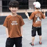 兒童裝新款套裝男童短袖夏季休閒運動兩件套中大童男孩韓版潮 一米陽光