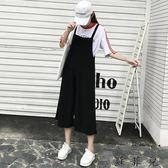 韓版顯瘦黑色背帶休閒寬腿連體褲