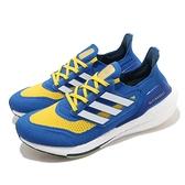 adidas 慢跑鞋 Ultraboost 21 藍 黃 白 BOOST 愛迪達 路跑 男鞋 【ACS】 FZ1926