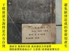 二手書博民逛書店罕見小說(中國新文學叢刊)Y13649 施瑛 啟明書局