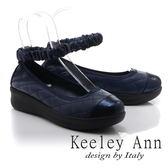 ★零碼出清★Keeley Ann街頭漫步~通勤族必備鬆緊帶全真皮厚底鞋(藍色)