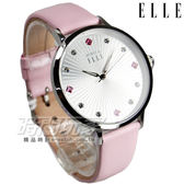 ELLE 時尚尖端 晶鑽魅力無限女錶 防水手錶 高品質真皮錶帶 銀x粉紅 ES20096S02X