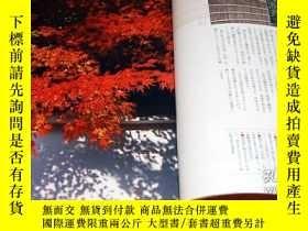 二手書博民逛書店Japanese罕見style Gate and Wall 271 selection book home hou