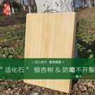銀杏木砧板菜板整塊木白果樹實木粘板長方形抗菌占板廚房刀板案板【卡米優品】