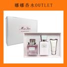 Miss Dior 迪奧 花漾 淡香水 禮盒 【娜娜OUTLET】 送禮 禮物 香水禮盒 女香 生日禮物 小香 組合
