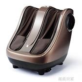 lHL全自動腿腳足療器L611腳底足腿部小腿揉捏氣囊包裹美腿足療機MBS『潮流世家』