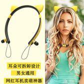耳機磁吸運動無線藍芽耳機立體聲頭戴式耳麥 娜娜小屋