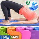加長TPE環保6MM瑜珈墊(送綁繩)運動...