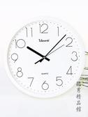 TELESONIC/天王星現代鐘錶簡約圓形壁掛鐘時鐘靜音客廳裝飾石英鐘 酷男精品館