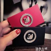 名片夾男式女式商務高檔創意個性薄金屬便攜男士女士名片盒收納盒  海角七號