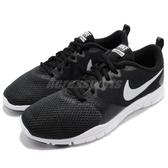 Nike 訓練鞋 Wmns Flex Essential TR 黑 白 女鞋 多功能 黑白 運動鞋【PUMP306】 924344-001