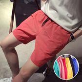 海灘褲 方少港風男裝 夏天學生糖果色休閒運動短褲速幹男士沙灘五分褲潮