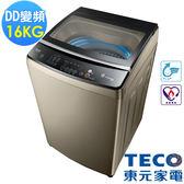 TECO東元 16公斤DD變頻直驅洗衣機(W1688XG 古典金)