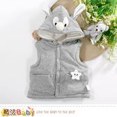 嬰幼兒外套 冬季極暖超厚鋪棉細絲絨連帽背心外套  魔法Baby
