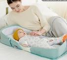 便攜式床中床寶寶嬰兒床可移動