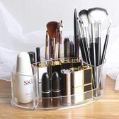 透明亞克力化妝刷眉筆粉刷口紅收納筒桶筆筒桌面整理 黛尼時尚精品