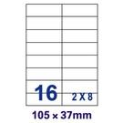 【奇奇文具】裕德Unistar US4462 105×37mm 16格 A4 三合一 電腦標籤(1盒100張)