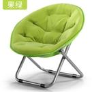 躺椅/搖椅 大號成人月亮椅太陽椅懶人椅雷...
