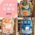 Augelute Baby 汽車座椅收納袋 多用途寶寶用品掛袋 可放平板ipad 60377