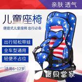 簡易兒童安全座椅便攜式車載坐墊汽車用背帶寶寶安全增高墊0-12歲
