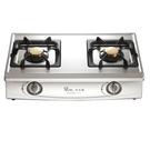 【歐雅系統家具】喜特麗JT-GT288S-晶焱雙口檯爐