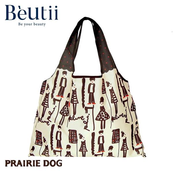 日本 Prairie Dog 設計包 約會進行曲 日本插畫家 精心設計 方便攜帶 收納方便 雙層布料 提升耐用度