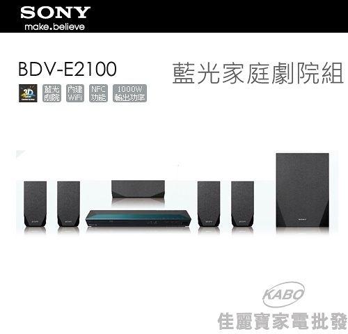 【佳麗寶】【SONY】藍光家庭劇院組【BDV-E2100】