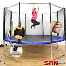 跳跳樂大型144吋彈跳床(含保護網+梯子)帶護網12英尺跳跳床彈簧床.有氧彈跳樂【SAN SPORTS】