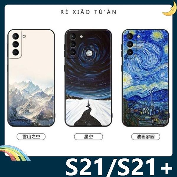 三星 Galaxy S21/S21+ Ultra 彩繪Q萌保護套 軟殼 卡通塗鴉 超薄防指紋 全包款 矽膠套 手機套 手機殼