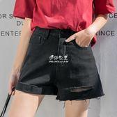 破洞牛仔短褲女高腰學生休閒顯瘦翻邊熱褲寬鬆直筒褲  伊莎公主