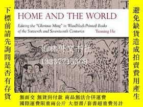 二手書博民逛書店【罕見】Home and the World: Editing