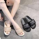 拖鞋女 Semir拖鞋女2020年夏季休閑鞋時尚潮鞋一字拖鞋低幫字母沙灘女鞋 一次元