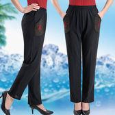 春夏裝中老年女褲鬆 緊帶長褲媽媽裝寬鬆 老人薄款休閒褲子