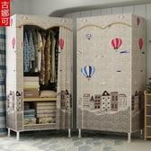 兒童簡易布衣柜簡約現代布藝加厚組裝嬰兒家用寶寶收納柜宿舍單人