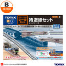 【Good Toy】TOMIX 9102...